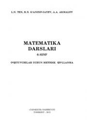 Математика дарслари 6-синф