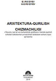 Arхitеktura-qurilish chizmachiligi
