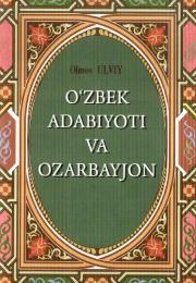 Ўзбекистон адабиёти ва Озарбайжон