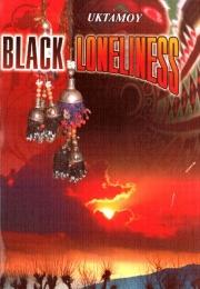 Black loneliness