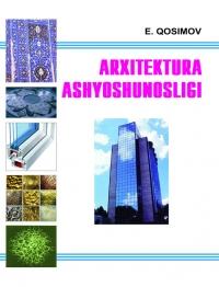 Архитектура ашёшунослиги