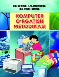 Компютер ўргатиш методикаси