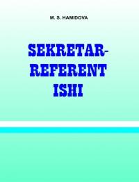 Секретар-референт иши