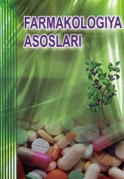 Фармакология асослари