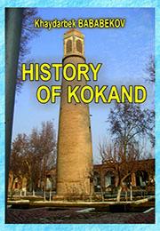 History of Kokand
