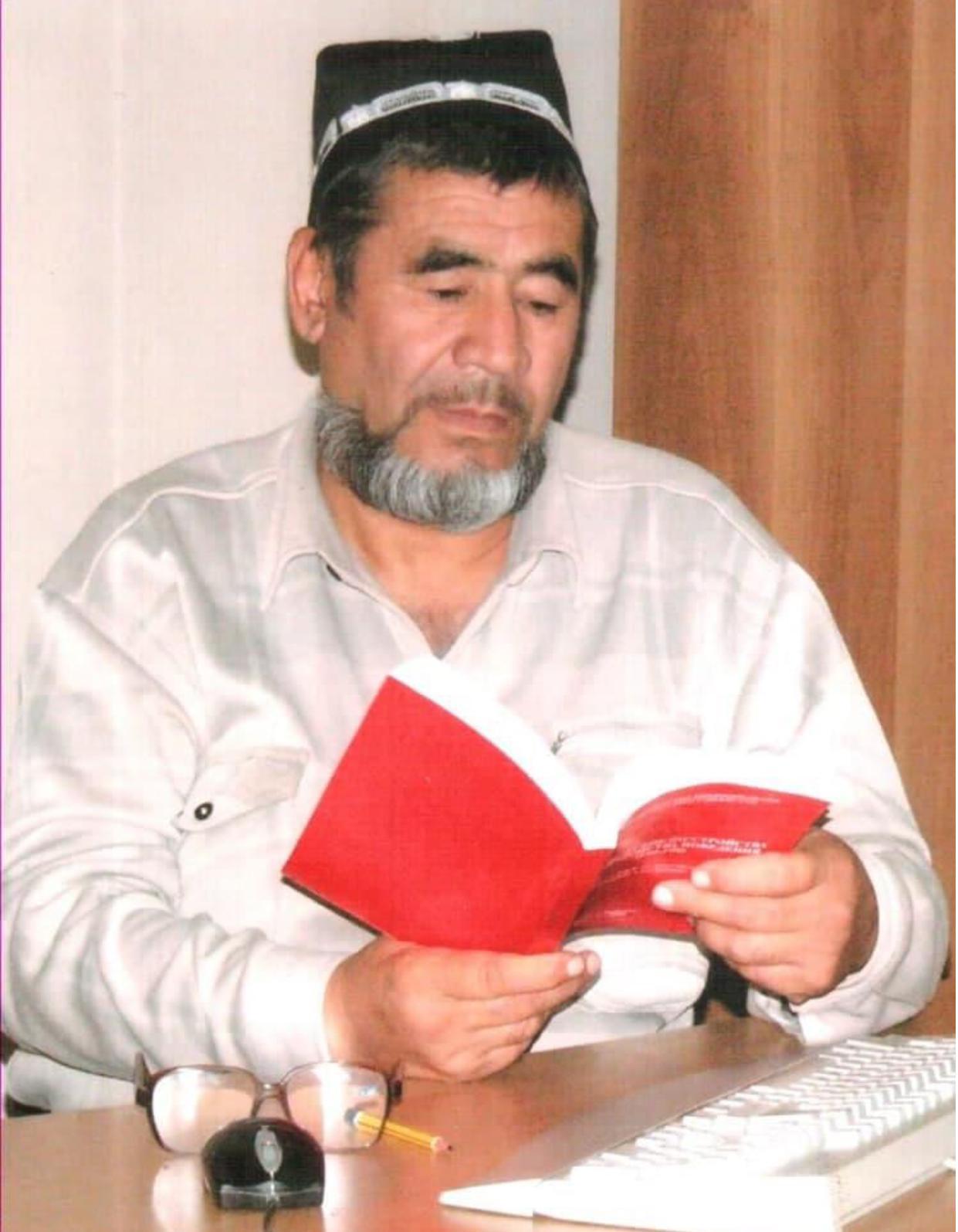 G'oyib Nazar