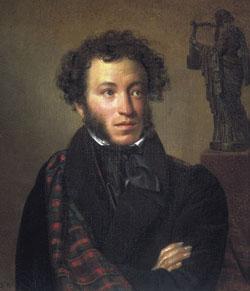 Aleksandr Pushkin