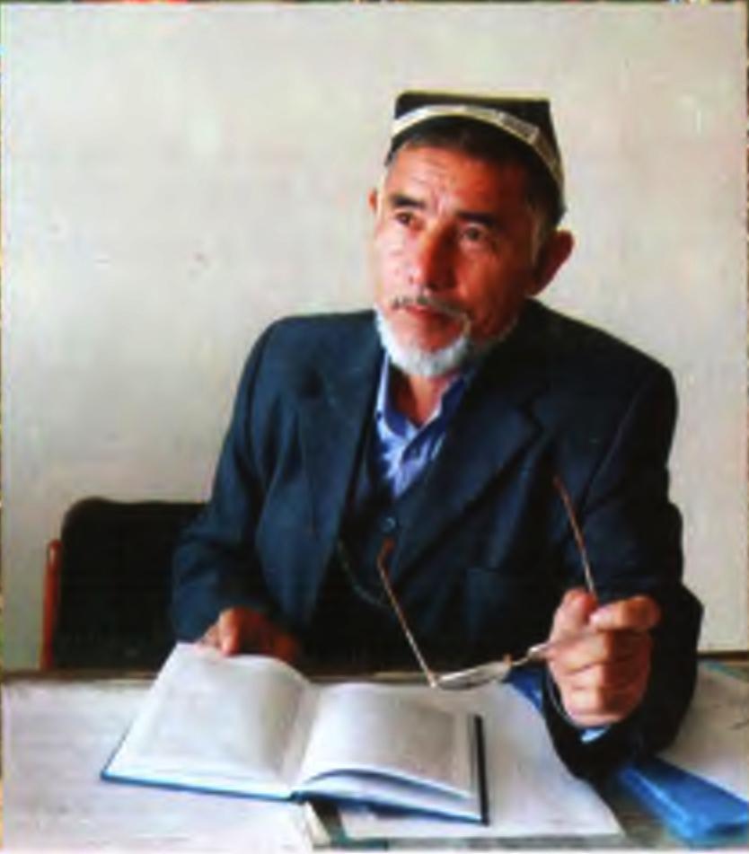 Рауф Раҳим