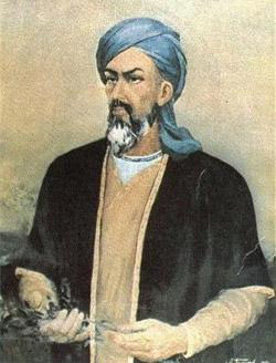 Абу Али ибн Сино