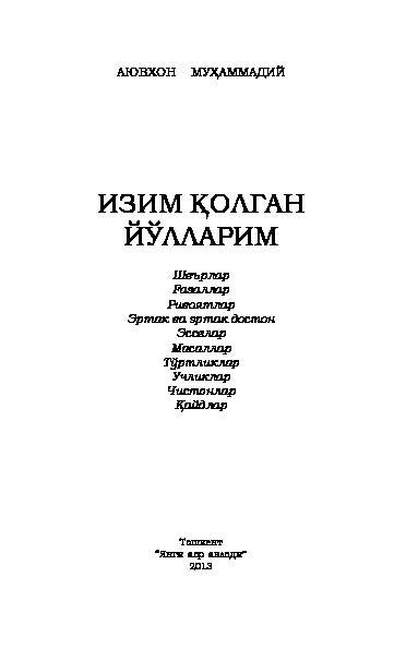 Mirzakarim Norbekov Ebook Download