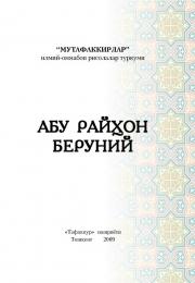 Abu Rayhon Beruniy