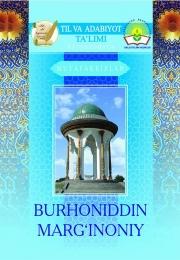 Burhoniddin Marg'inoniy