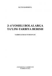 3-4 ёшли болаларга та'лим-тарбия бериш