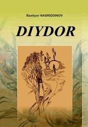 Дийдор