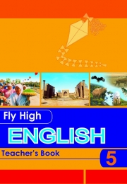 Fly High English 5