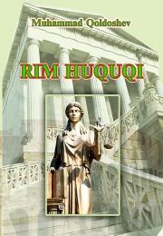 Рим ҳуқуқи