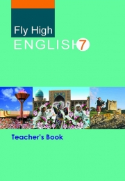 Fly High English 7