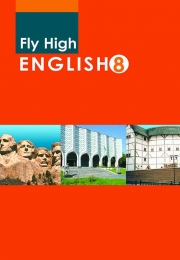 Fly High English 8