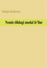 Немис тилида модал фе'ллар