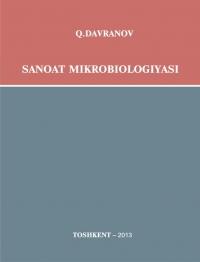 Саноат микробиологияси