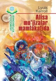 Alisa mo'jizalar mamlakatida