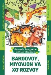 Baroqvoy, miyovjon va xo'rozvoy