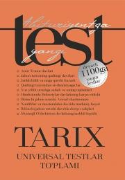 Тарих - универсал тестлар тўплами