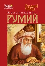 Jaloliddin Rumiy