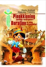 Pinokkioning boshidan kechirganlari, Buratino va uning sarguzashtlari