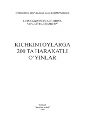 Кичкинтойларга 200 та ҳаракатли ўйинлар