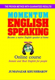 Momentum English Speaking
