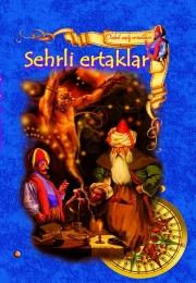 Sehrli ertaklar (O'zbek xalq ertaklari)