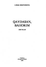 Qaydasan, bahorim