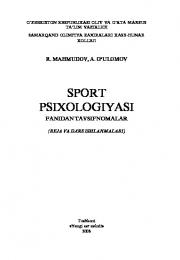 Sport psixologiyasi fanidan tavsiyanomalar