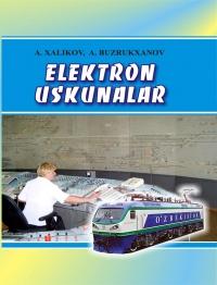 Электрон ускуналар