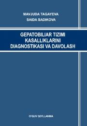 Гепатобилиар тизими касалликларини диагностикаси ва даволаш