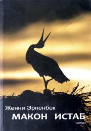 Makon istab