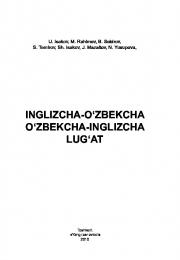 Инглизча-ўзбекча/ Ўзбекча-инглизча луғат