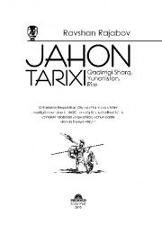 Жаҳон тарихи