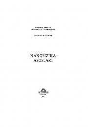 Нанофизика асослари