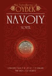 Navoiy: novel