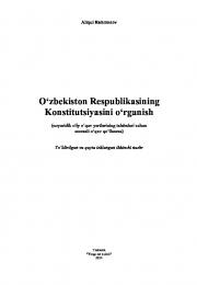 Ўзбекистон Республикасининг Конституциясини ўрганиш