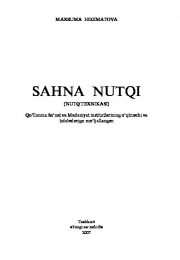 Sahna nutqi