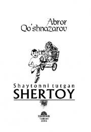 Shaytonni tutgan Shertoy