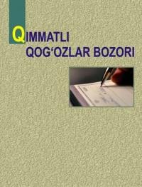 Qimmatli qog'ozlar bozori