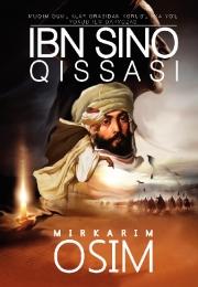 Ибн Сино қиссаси