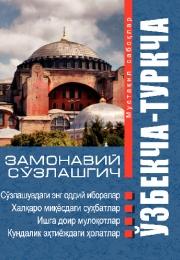 O'zbekcha-turkcha zamonaviy so'zlashgich