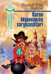 Барон Мюнхаузен саргузаштлари
