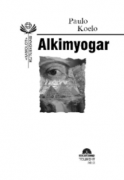 Алкимёгар