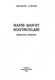 Nafis san'at sog'inchlari